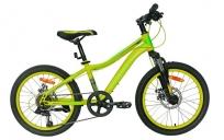 """Велосипед 20"""" Nameless S2200D"""
