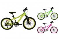 """Велосипед 20"""" Nameless S2200DW"""