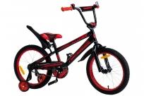 "Велосипед 20"" Nameless SPORT"